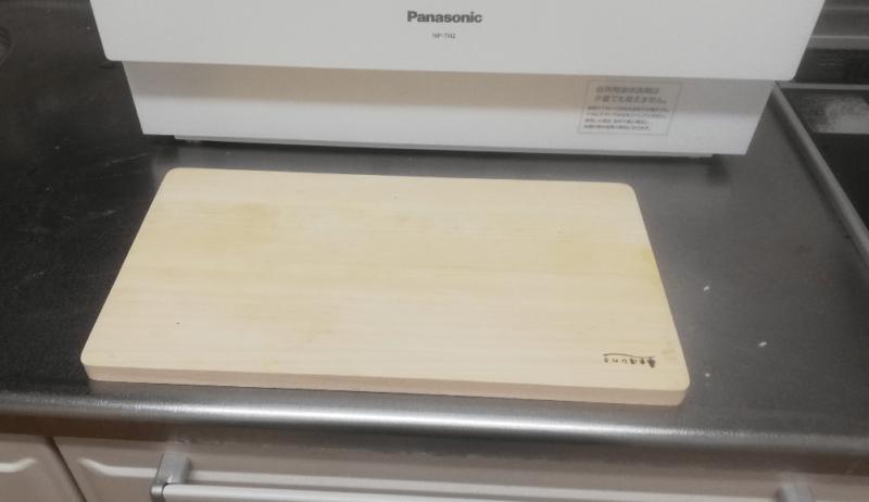 食洗器とまな板