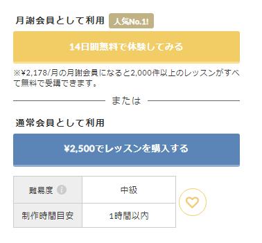 【出典】miroom支払い方法