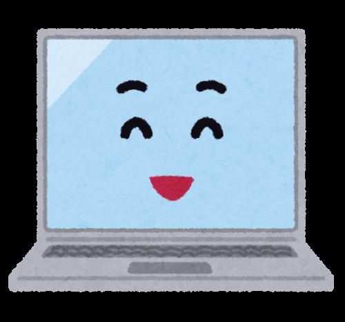 ITパソコン